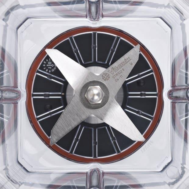 image of Vitamix 5200 wet blender blades